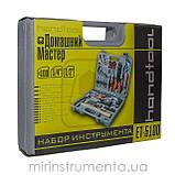 Набор инструмента с комплектом метизов и аксессуаров 100ед. [] INTERTOOL ET-5100, фото 4