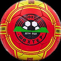 Футбольный мяч ШАХТЕР (FB-0047-SH1), фото 1