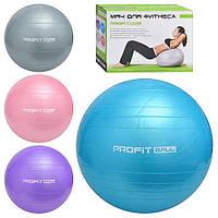 Мяч для фитнеса-55см M 0275 U/R (12шт) Фитбол, 700г, 4 цвета, в кор-ке, 23,5-17,5-10,5см