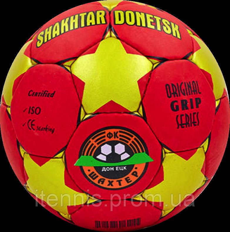Футбольный мяч ШАХТЕР (FB-0047-3551)