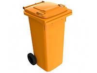 Бак для мусора пластиковый 120 л. Желтый, На колесиках