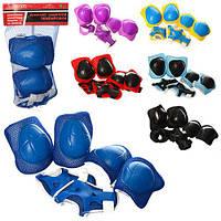 Защита MS 0336 для коленей, локтей, запястий, 4 цвета, в сетке, 20-34см