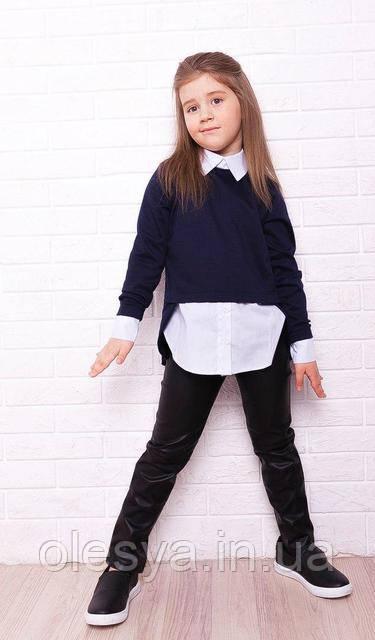 "Кофта рубашка ""Обманка"" на девочку Размер 122 , 128 Синий"