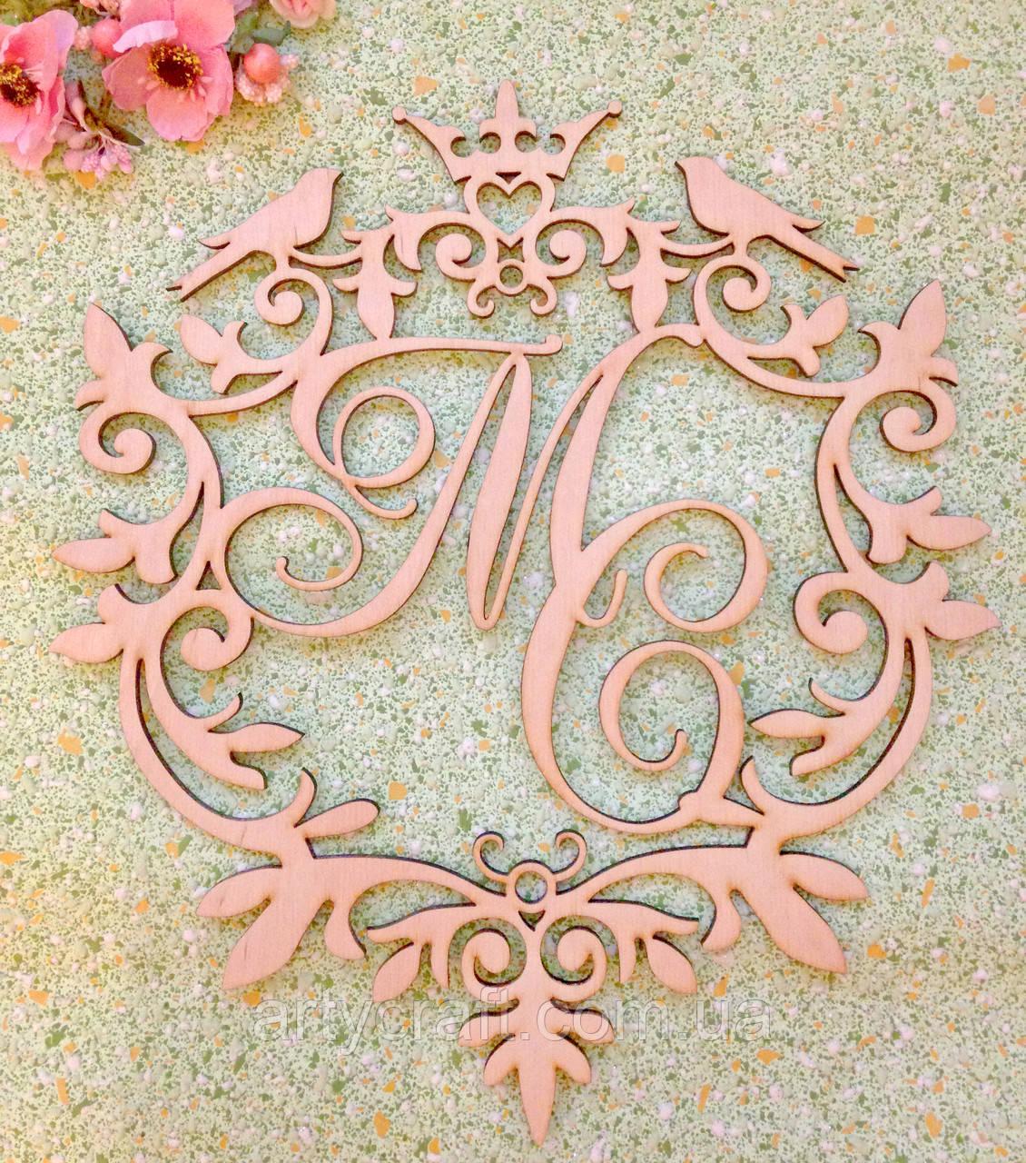 Мини-монограмма свадебная (№3) (дизайн любой)