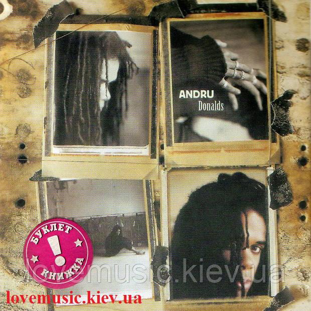 Музичний сд диск ANDRU DONALDS Andru (1994) (audio cd)