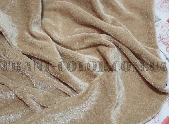 Велюр стрейчевый темно-бежевый, фото 2