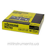 Набор инструмента 135ед. INTERTOOL HT-2214, фото 5