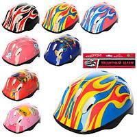 Шлем MS 0014 26-20-13см, 6 отверстий, размер средний, 8 видов, в кульке, 25-43-16см