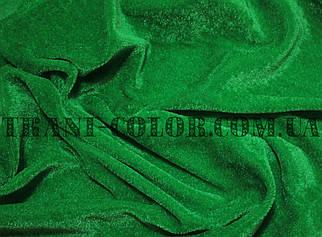 Велюр стрейчевий зелений