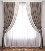 Готовый комплект из портьерной ткани — «Анкара» (ширина 3 метра)