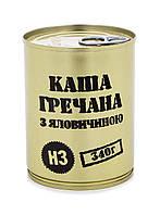 Консервы НЗ Каша гречневая с говядиной
