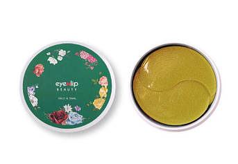 Гідрогелеві патчі з золотом і улиточным муцином EYENLIP Hydrogel Eye Patch Gold&Snail