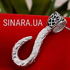 Серебряный мужской кулон Крюк - Мужская подвеска серебро Крюк
