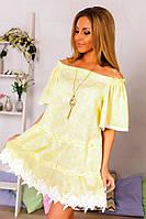 Летнее желтое платье. Артикул: 17550