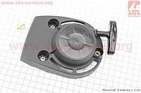 Стартер в сборе 3отв. 61,0х90,0мм 'Проволка - 1зацеп' HONDA GX35 (CG438) - 4Т
