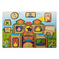 Деревянная игрушка Пазлы MD 0961 (72шт) домик, животные, в кульке, 35-25-1см