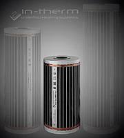 Инфракрасный теплый пол IN-THERM (Hi Heat M-305 50см/220Вт)
