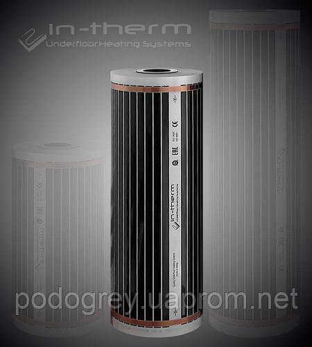Инфракрасный теплый пол IN-THERM (Hi Heat M-308 80см/220Вт)