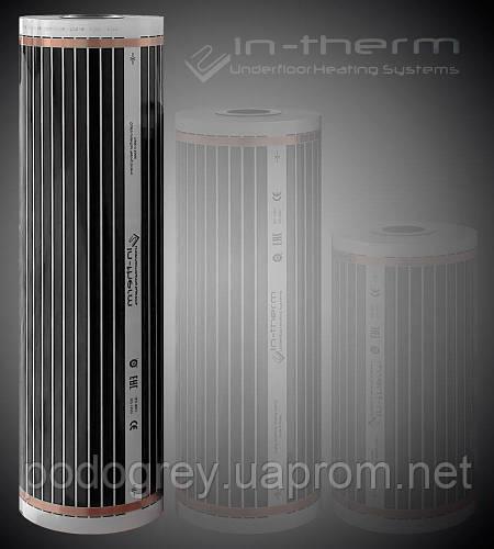 Инфракрасный теплый пол IN-THERM (Hi Heat M-310 100см/220Вт)