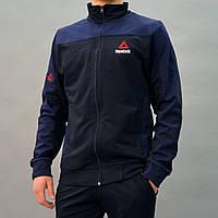 Турецкий мужской спортивный костюм Reebok Crossfit (Рибок) / Трикотаж, Двухнитка, Разные цвета