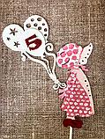 Топпер дівчинка з кульками, 2D топпери серії Holly Хобі, топер дівчинка на торт,топпер в торт,топер з кульками, фото 2