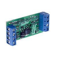 Блок сопряжения Slinex VZ-10 / Адаптер домофона с CYFRAL Metakom