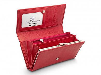 Кожаный женский кошелек + визитница ST