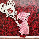 Топпер дівчинка з кульками, 2D топпери серії Holly Хобі, топер дівчинка на торт,топпер в торт,топер з кульками, фото 3