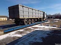 Весы автомобильные 22 метра 80 тонн