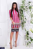 Модное облегающее яркое платье с рисунком стильный принт Фабрика Украина доставка Россия СНГ 42,44,46,48