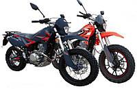 Запчасти на мотоцикл Skymoto Dragon 250