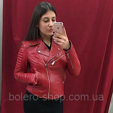 Куртка косуха женская кожаная красная, фото 2