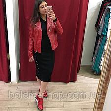 Куртка косуха женская кожаная красная, фото 3