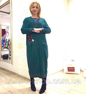 Кардиган женский зеленый Vicolo Италия, фото 2