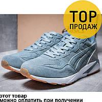 Мужские кроссовки Asics Gel Lyte, замша, серые / кроссовки для бега  мужские Асикс Гель Лайт, удобные