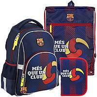 Рюкзак в комплекте 3 в 1 FC Barcelona KITE BC18-513S+601M+622