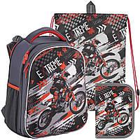 Рюкзак в комплекте 3 в 1 Extreme KITE K18-731M-1+600S-13+622-4