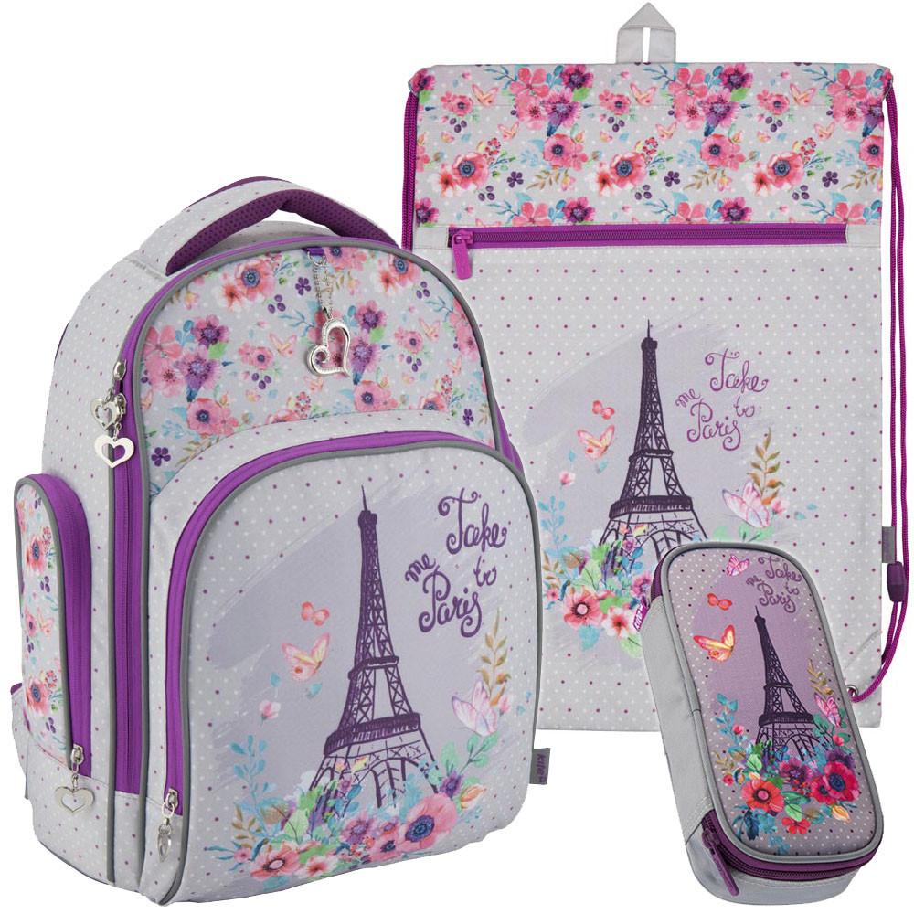 ad10d183679f Рюкзак в комплекте 3 в 1 Paris KITE K18-706M-2+601M-4+662-2, цена 1 ...