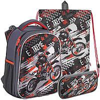 Рюкзак в комплекте 3 в 1 Extreme KITE K18-731M-1+600S-13+636-2