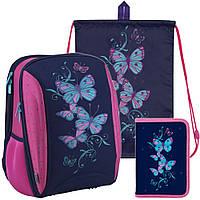Рюкзак в комплекте 3 в 1 Butterfly KITE K18-732M-2+600S-7+622-3