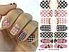Наклейки для дизайна ногтей № 22
