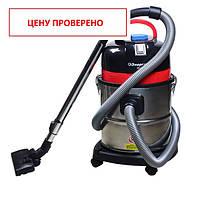 ✅ Строительный пылесос Энергомаш ПП-72016