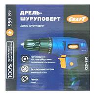 ✅Шуруповерт сетевой Craft CED 950 (быстрозажимной патрон)