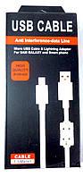 Шнур USB-MICRO USB 1,5m Anti Intenference, фото 1