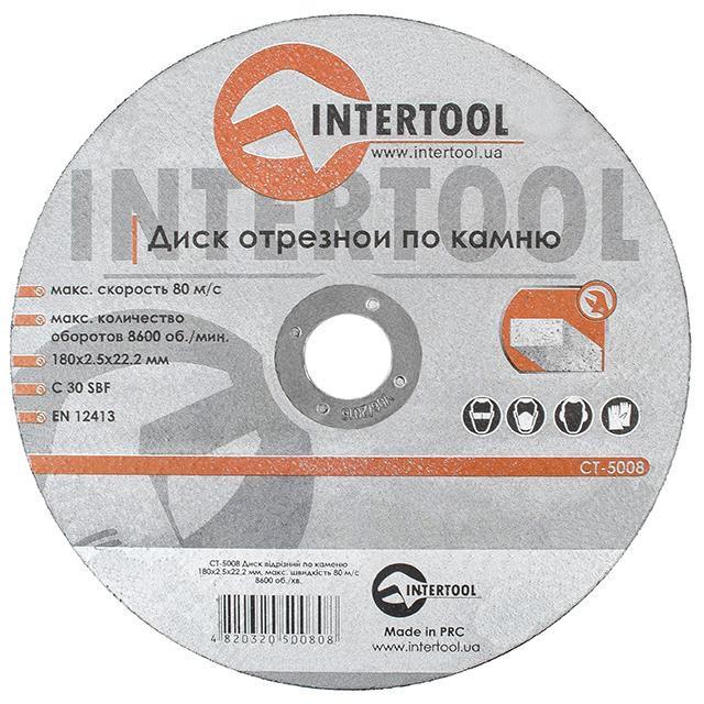 Круг отрезной по камню INTERTOOL CT-5008