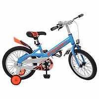 Велосипед детский PROF1 16д. W16115-2 Original,голубой,крылья,звонок,доп.колеса