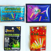 Светлячки для рыбалки Etovei light stick, Akara ultra glow, Sms lightstick набор 2 шт