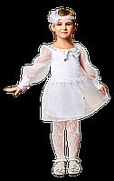 Детский карнавальный костюм Снежинка-звездочка