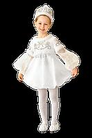 Детский карнавальный костюм Снежинка Зима