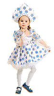 Детский карнавальный костюм Снежинка с кокошником